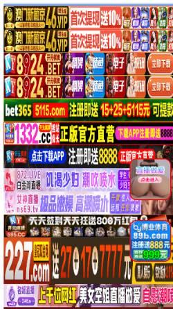 Vorschau der mobilen Webseite www.ixpress-online.com, IXpress Werbeagentur, Inhaberin Silke Rühle