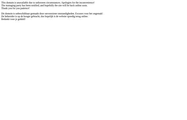 Vorschau von www.jazzlog.de, Jazzlog