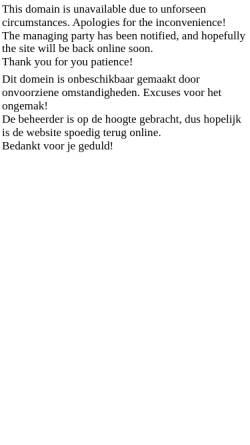 Vorschau der mobilen Webseite www.jazzlog.de, Jazzlog