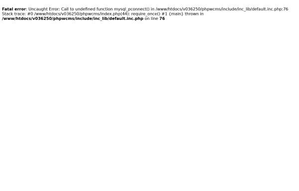 Vorschau von www.regenechsen.de, Reguläre Ausdrücke in
