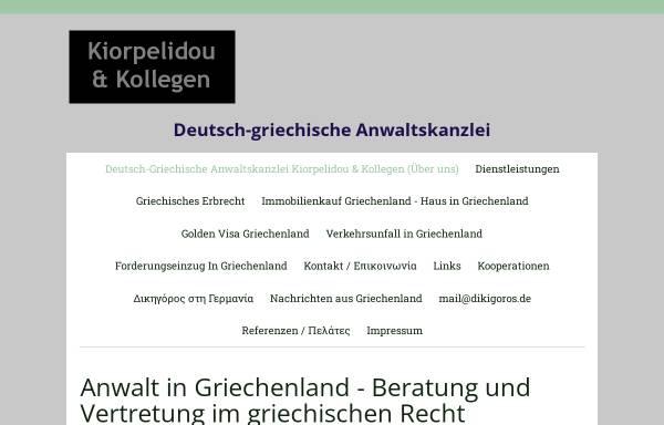 Vorschau von www.dikigoros.de, Deutsch-griechische Anwaltskanzlei Kiorpelidou & Kollegen