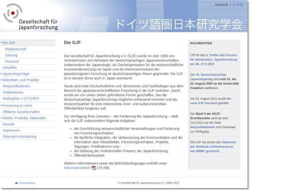 Vorschau von www.gjf.de, Gesellschaft für Japanforschung (GJF)