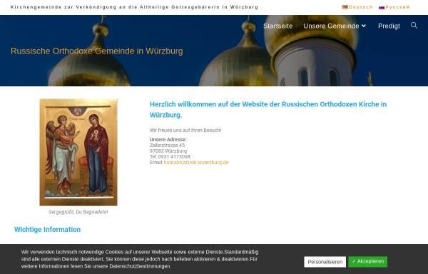 Vorschau von www.rok-wuerzburg.de, Kirchengemeinde zur Verkündigung an die allheilige Gottesgebärerin