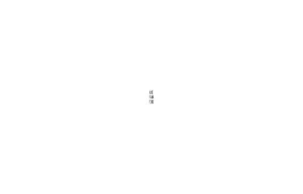 Vorschau von www.annefrank.ch, Anne Frank-Fonds