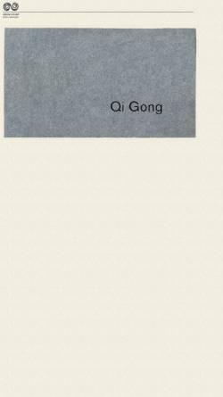 Vorschau der mobilen Webseite www.qigong-concept.de, Qigong-Concept