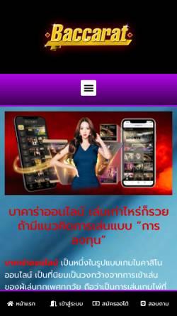 Vorschau der mobilen Webseite www.kindesentzug24.com, Hilfe bei Kindesentzug, Kindesentführung und Kindesrückführung