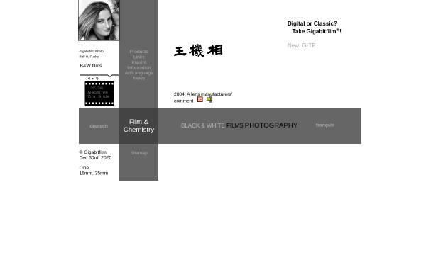 Vorschau von www.gigabitfilm.de, Gigabitfilm GmbH