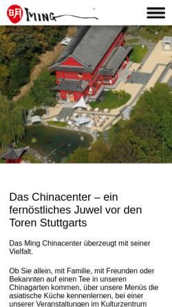Vorschau der mobilen Webseite www.chinacenter.de, Chinahaus Freiberg