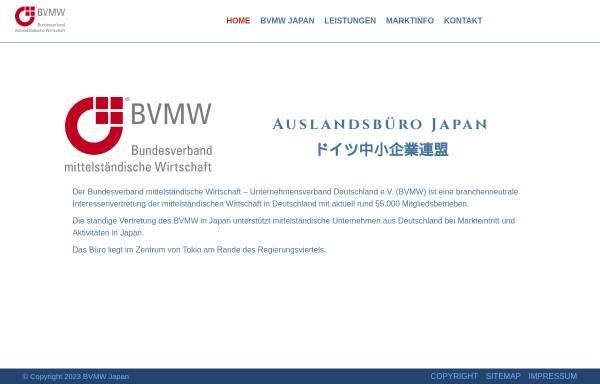 Vorschau von www.bvmwservice-japan.jp, BVMW Japan - Bundesverband mittelständische Wirtschaft e.V.
