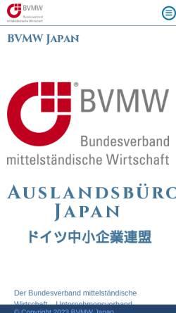 Vorschau der mobilen Webseite www.bvmwservice-japan.jp, BVMW Japan - Bundesverband mittelständische Wirtschaft e.V.
