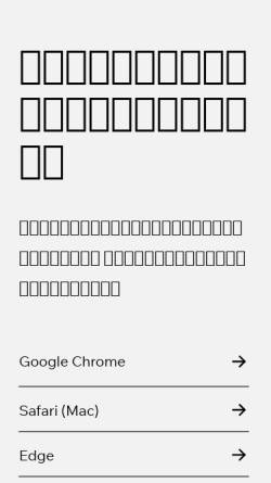 Vorschau der mobilen Webseite www.fxfair.com, FXFair Ihr professioneller ECN und STP Broker
