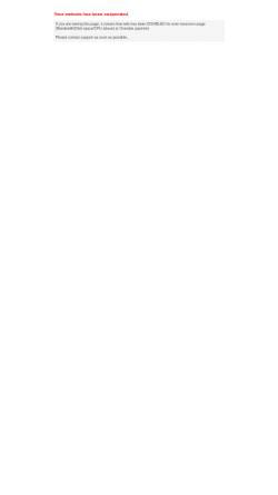 Vorschau der mobilen Webseite www.unseremetzger.de, unseremetzger.de - Klasse statt Masse