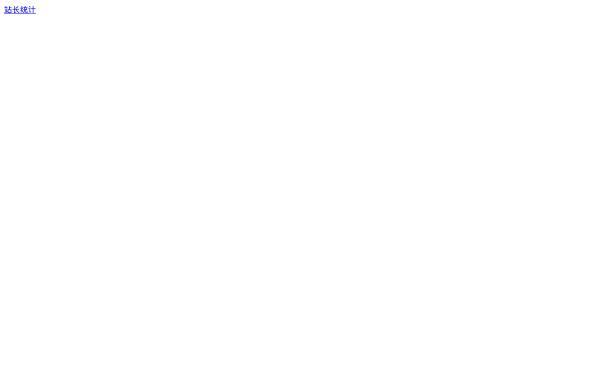 Vorschau von www.thetasteofpiano.com, Mr. Pianoman Markus Sosnowski | TheTasteOfPiano