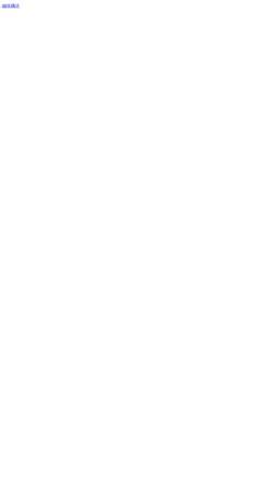 Vorschau der mobilen Webseite www.thetasteofpiano.com, Mr. Pianoman Markus Sosnowski | TheTasteOfPiano