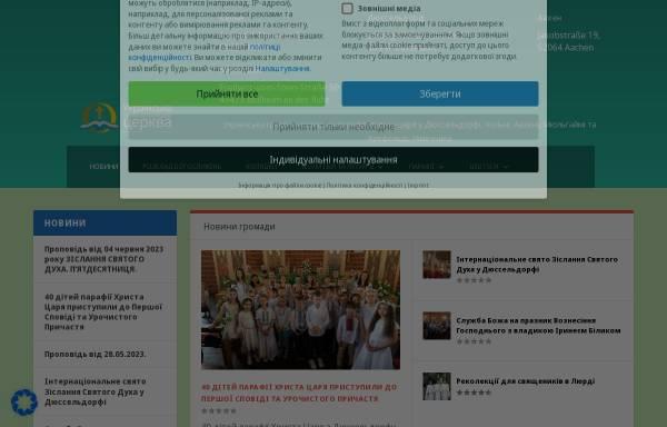 Vorschau von www.ugkk.de, Ukrainische griechisch-katholische Personal-Pfarrei Christus-König in Düsseldorf