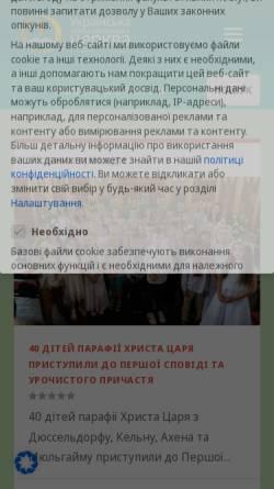 Vorschau der mobilen Webseite www.ugkk.de, Ukrainische griechisch-katholische Personal-Pfarrei Christus-König in Düsseldorf