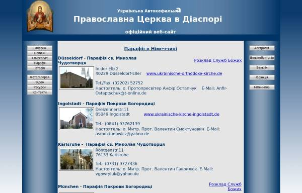 Vorschau von www.uaoc-diaspora.com, Ukrainische autokephale orthodoxe Kirche in der Diaspora