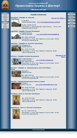 Vorschau der mobilen Webseite www.uaoc-diaspora.com, Ukrainische autokephale orthodoxe Kirche in der Diaspora