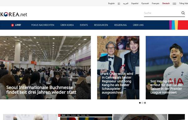 Vorschau von www.koreaheute.de, Korea heute