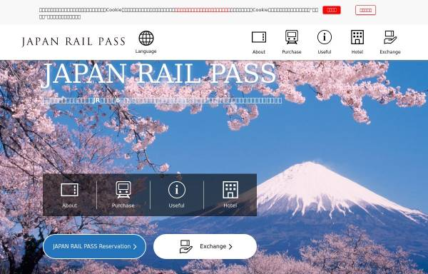 Vorschau von www.japanrailpass.net, Japan Rail Pass