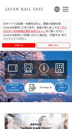 Vorschau der mobilen Webseite www.japanrailpass.net, Japan Rail Pass