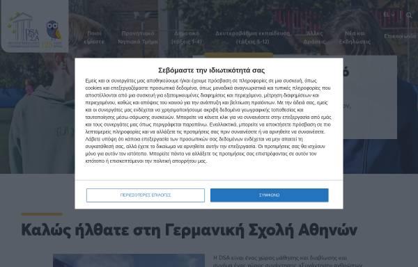 Vorschau von www.dsathen.gr, Deutsche Schule Athen (DSA)