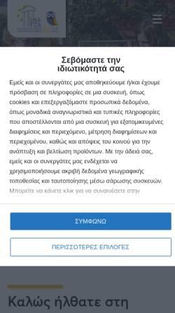 Vorschau der mobilen Webseite www.dsathen.gr, Deutsche Schule Athen (DSA)