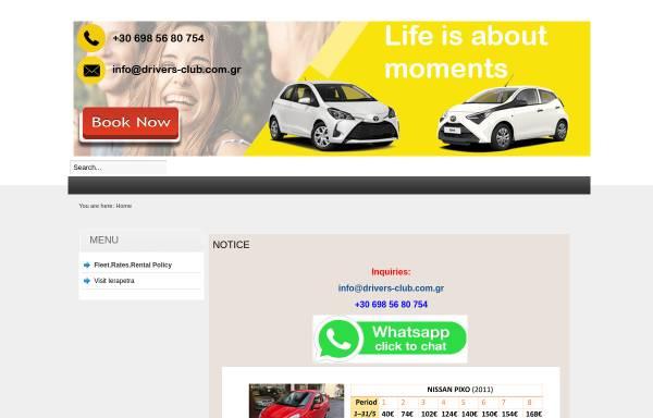Vorschau von www.drivers-club.com.gr, Drivers Club, Ierapetra