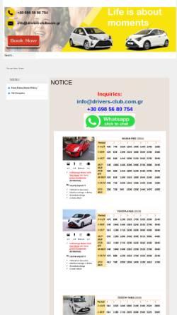 Vorschau der mobilen Webseite www.drivers-club.com.gr, Drivers Club, Ierapetra