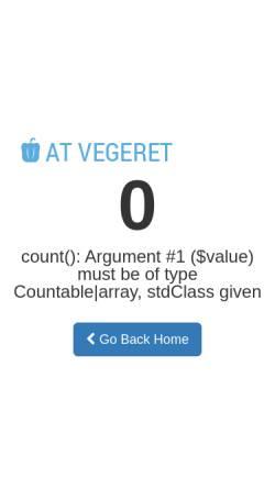 Vorschau der mobilen Webseite www.erzeugerwelt.de, Erzeugerwelt.de