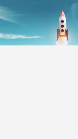 Vorschau der mobilen Webseite magieradesign.de, Magiera Design