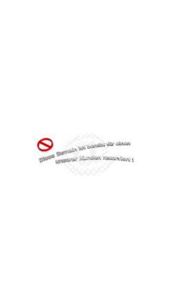 Vorschau der mobilen Webseite www.albert-baake.de, Albert Baake Galerie