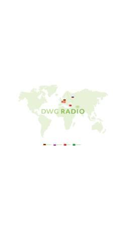 Vorschau der mobilen Webseite www.dwg-radio.net, DWG Radio