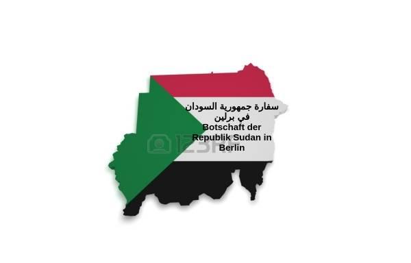 Vorschau von www.sudan-embassy.de, Botschaft der Republik Sudan